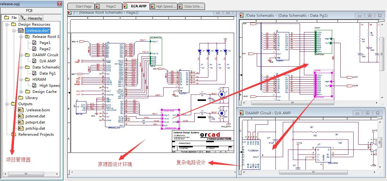 电路 电路图 电子 户型 户型图 平面图 原理图 1263_592